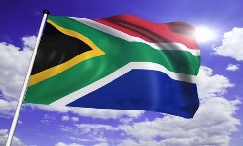 The South African Government Launched The Global Market Strategy For 3D Printing