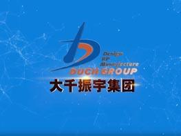 Duch Group Brand Intro